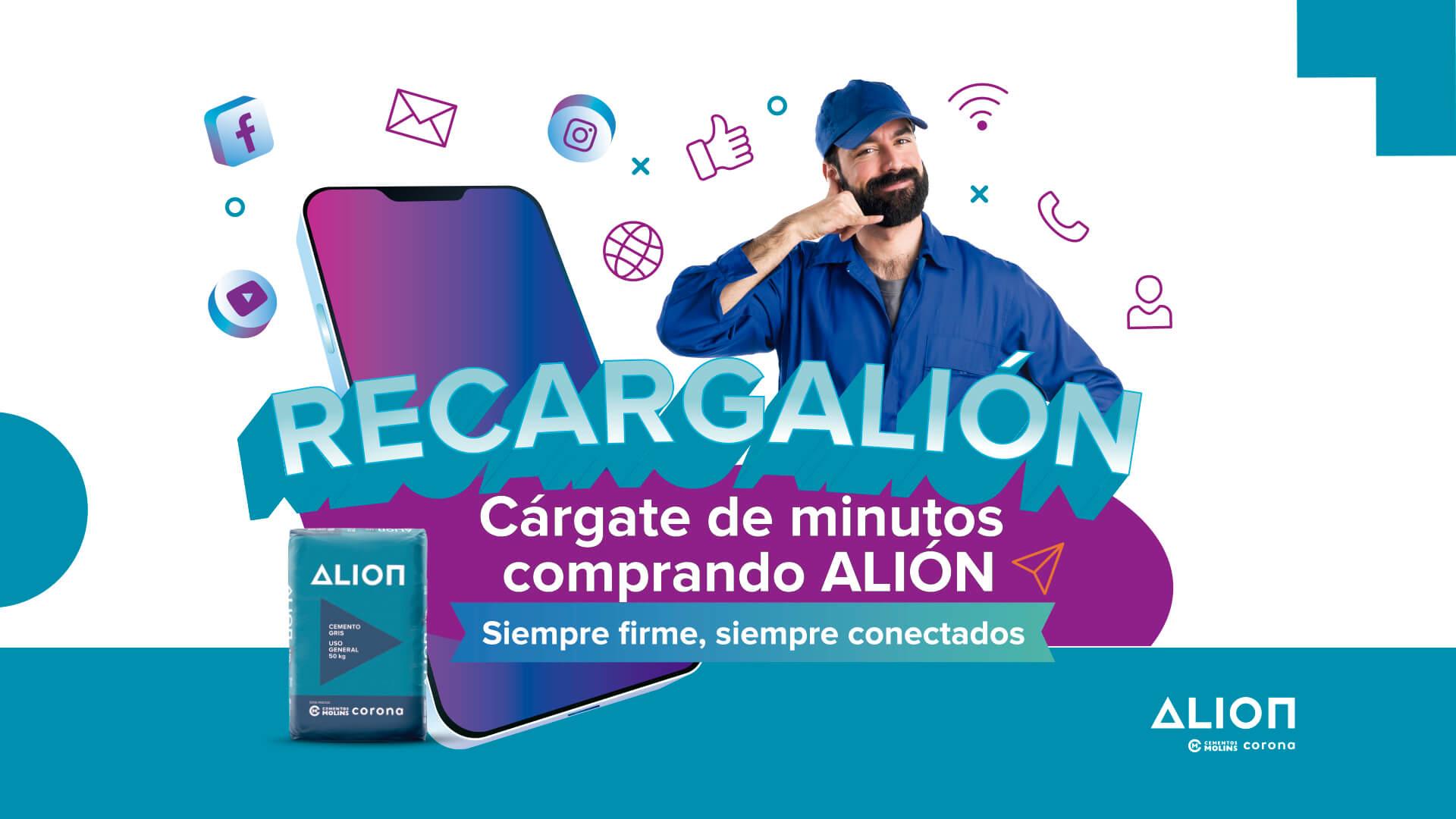 recargalion